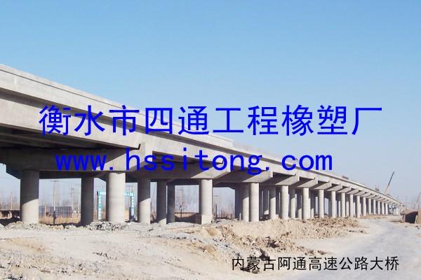 内蒙古阿通高速公路大桥